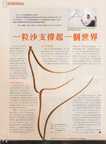 Mingpao Weekly